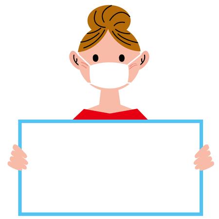 illness: Flu mask