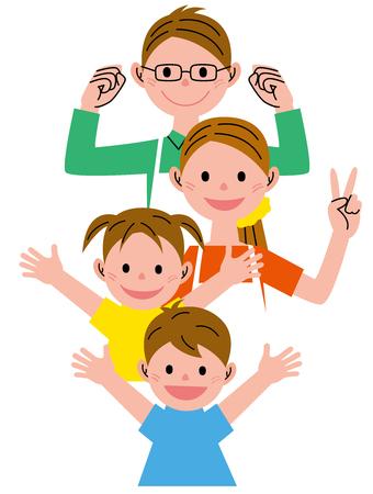 asian happy family: Family four people Stock Photo