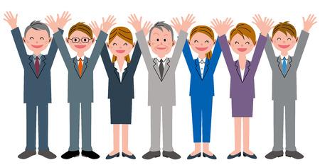 Congratulations! Business 7 people