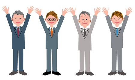 hurray: Congratulations! Business 4 people Stock Photo