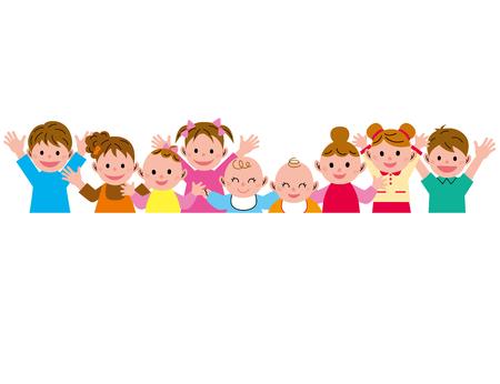 Enfants Banque d'images - 45872898
