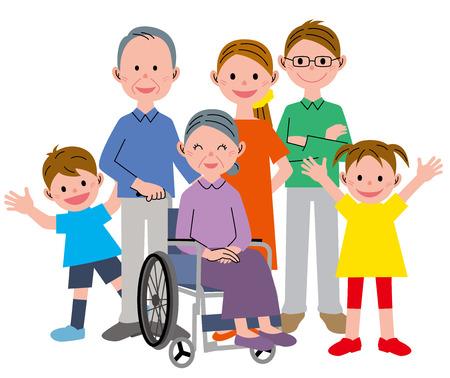 Famille  Banque d'images - 45875945