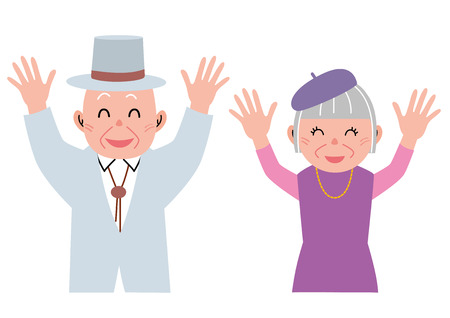 hurray: Congratulations! Old people Stock Photo