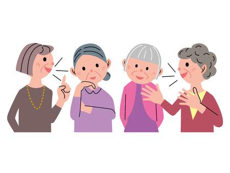 older woman smiling: Talking Stock Photo