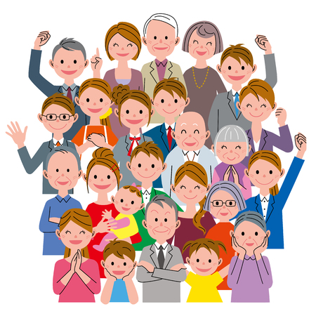 a group of people Stock Photo
