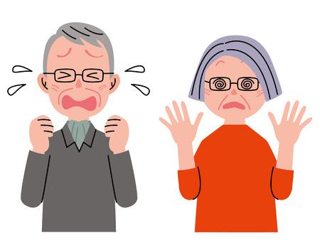 senior couple: Senior Couple Shock