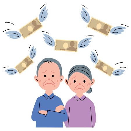 シニア カップルお金