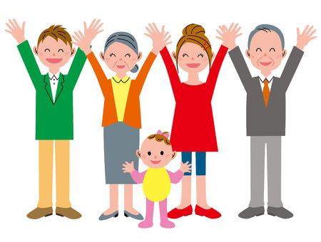 hurray: Congratulations! Family 5 people Stock Photo