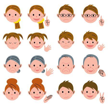 three generations: Facial expression Stock Photo