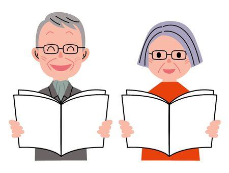 happy older couple: Senior Couple  Pamphlet