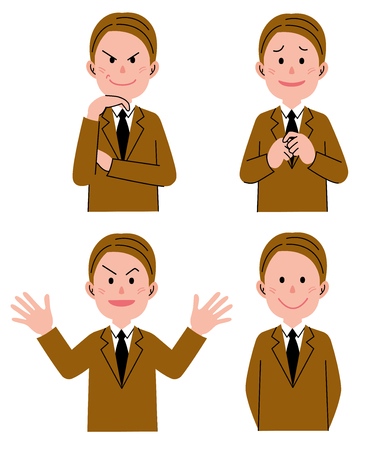 face expressions: Expression Set Man Stock Photo