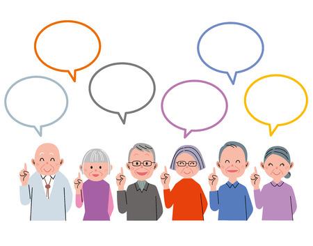 retirement happy man: Old people talking with speech balloon