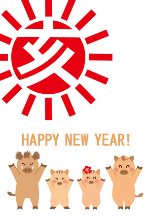 new years card 2019 year of the wild boar in japan happy new year