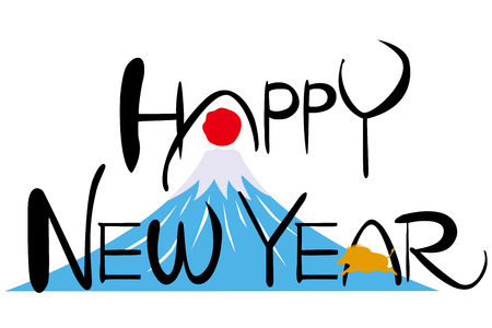 Hand drawn vector calligraphy. HAPPY NEW YEAR... Mt. Fuji is a Japanese symbol. 2019 Year of the wild boar in japan.