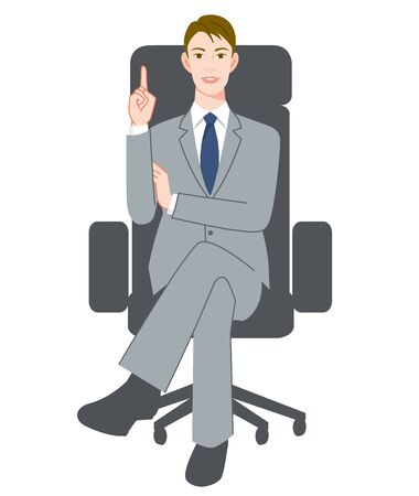 The young man who sits down on a chair with index finger
