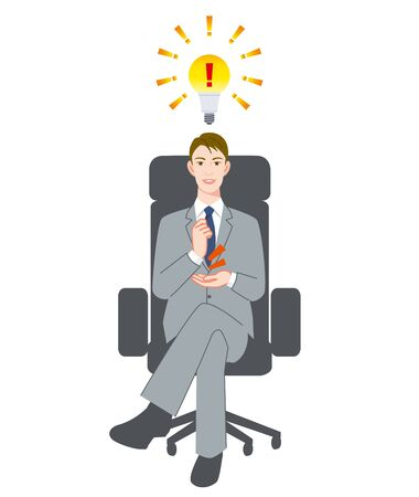 The young man who sits down on a chair and electric lamp Illustration