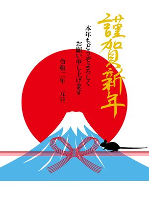 Sunrise and Fuji mountain. Japanese calligraphy