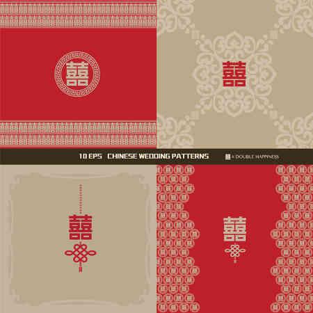 중국어 더블 행복 웨딩 패턴 일러스트