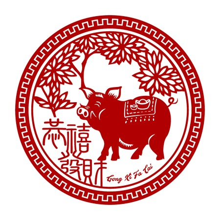 2019 Chinese New Year of Pig Typography, greeting card with paper cut traditional ornamental style.