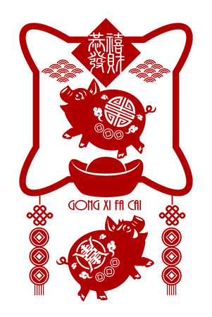 2019 Chinese New Year of Pig Typography, greeting card with paper cut traditional ornamental style. Banque d'images - 114884486