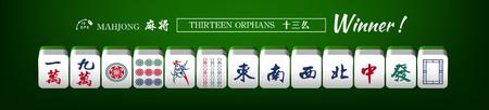 Der Gewinner Mahjong (Majiang) in Vector. Mahjong ist ein kachelbasiertes Spiel, das in China entwickelt wurde.