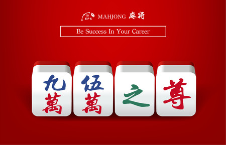 The mahjong (majiang) set with Chinese New Year wishes in Vector. Mahjong is a tile-based game that was developed in China. Çizim