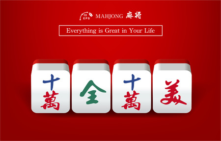The mahjong (majiang) set with Chinese New Year wishes in Vector. Mahjong is a tile-based game that was developed in China. Stock Illustratie