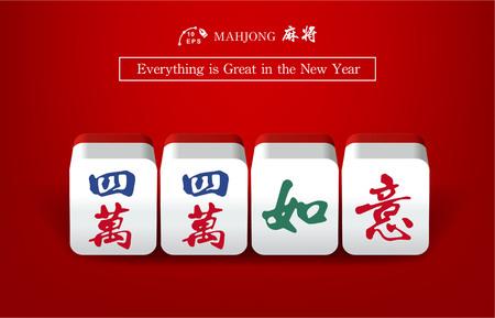 Das Mahjong (Majiang) mit chinesischen Neujahrswünschen in Vektor. Mahjong ist ein kachelbasiertes Spiel, das in China entwickelt wurde.
