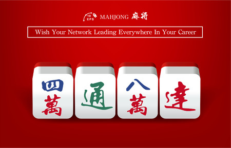 The mahjong (majiang) set with Chinese New Year wishes in Vector. Mahjong is a tile-based game that was developed in China. Illusztráció