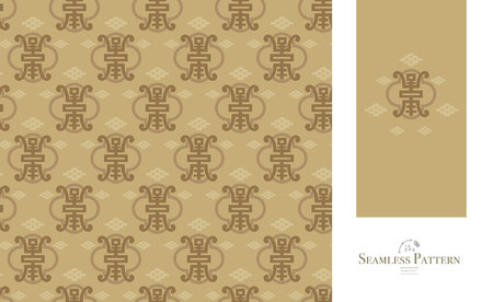 """Seamless Pattern of The Vintage Chinese Symbol """"Shou"""", Meaning Good Luck, Blessed And Long Life."""
