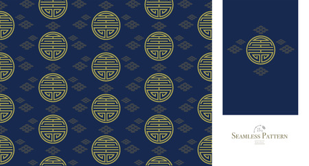 Seamless Pattern of The Vintage Chinese Symbol