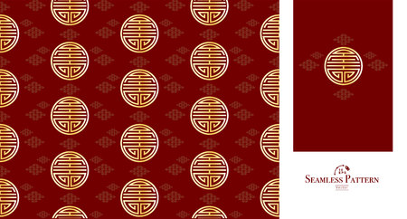 """Seamless Pattern of The Vintage Chinese Symbol """"Shou"""", Meaning Good Luck, Blessed And Long Life. 向量圖像"""