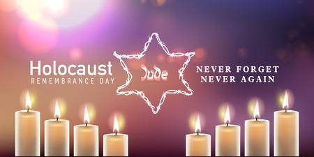 Día de la conmemoración del Holocausto (judío-Yom Hashoah) Ilustración de vector