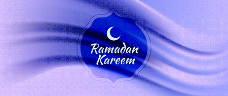 Vector illustration of Ramadan Kareem (Arabic islam culture festival) with silk fabric background. Ilustração