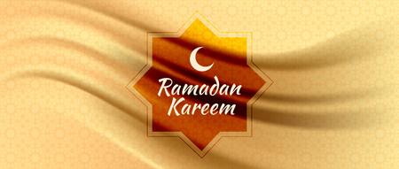 Vector illustration of Ramadan Kareem (Arabic islam culture festival) with silk fabric background.  イラスト・ベクター素材