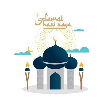 Happy Eid Mubarak hari raya greeting with malay word selamat hari raya aidilfitri that translates to wishing you a joyous hari raya template Çizim