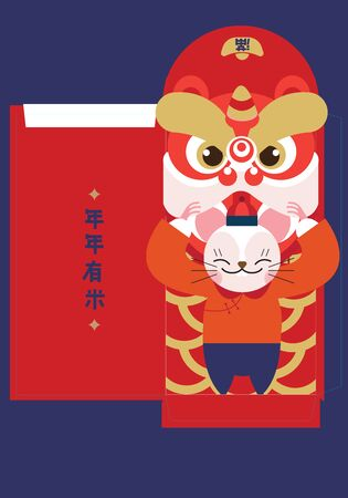 Chinese new year greetings/ Lion dance red packet/ Year of mouse 2020 Archivio Fotografico - 134351769
