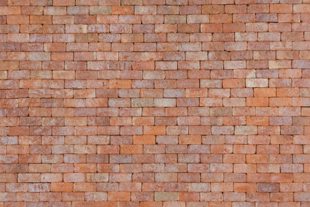 Background of brick wall pattern texture