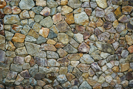 pattern of modern stone wall made from real stone Standard-Bild - 98928965