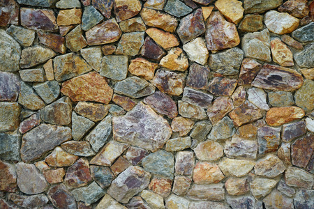 pattern of modern stone wall made from real stone Standard-Bild - 98671732