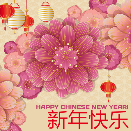 Happy Chinese new year card. Floral Chinese style template.
