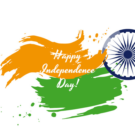Happy Independence Day of India greeting card abstract background Çizim