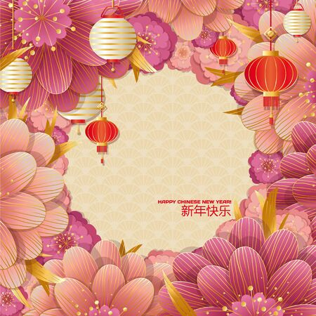 Chinese new year greeting card with lanterns and flowers 矢量图像