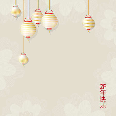 Happy Chinese new year background with white lanterns