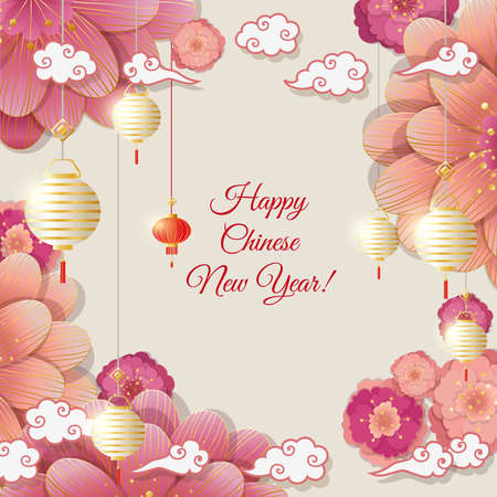Happy Chinese new year abstract vector illustration card
