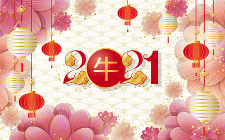 Happy Chinese new year 2021 greeting background with flowers 免版税图像