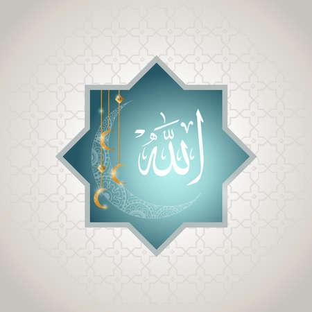 Islamic holidays vector illustration. Islamic holiday greeting card 矢量图像