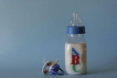 babys: Babys Bottle