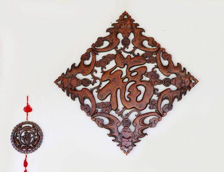 tallado en madera: Tallado