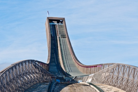 architectural tradition: Ski jump trampoline in Oslo, Norway Stock Photo